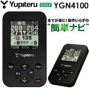 ユピテル ゴルフナビ YGN4100 GPS ゴルフナビ|g-zone