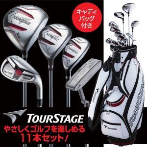 ブリヂストン ツアーステージ V002 メンズ ゴルフクラブセット クラブ11本+キャディバッグ|g-zone