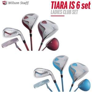 ウィルソン ゴルフ レディースクラブセット ティアラ IS 6本セット 2016モデル TIARA IS|g-zone