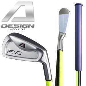 Aデザインゴルフ Aレボ アイアン A DESIGN GOLF A REVO IRON スイング練習器|g-zone