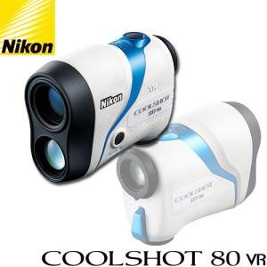 Nikon ニコン レーザー クールショット 80 VR COOL SHOT 80 VR 携帯型レーザー距離計|g-zone