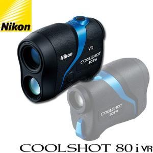 Nikon ニコン レーザー クールショット 80i VR COOL SHOT 80i VR 携帯型レーザー距離計|g-zone