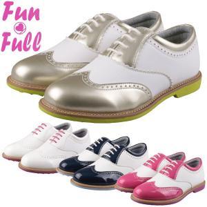 ファンフル ゴルフ レディース ゴルフシューズ スパイクレス FUN200 FUNFULL|g-zone
