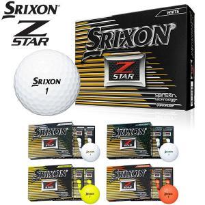 スリクソン NEW Z-STAR ゴルフボール 1ダース(12P) SRIXON 2017モデル