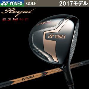 ヨネックス ロイヤル イーゾーン ハイブリッド フェアウェイウッド YONEX Royal EZONE 2017モデル g-zone