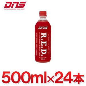 DNS R.E.D. ブラッドオレンジ風味 500ml×24本入り g-zone