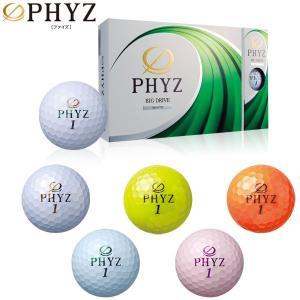 ファイズ ゴルフボール 1ダース 12P PHYZ 2017モデル|g-zone