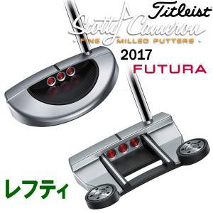 タイトリスト スコッティキャメロン 2017 フューチュラ パター レフティ FUTURA 日本正規品|g-zone