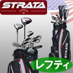 キャロウェイ ストラータ クラブセット レフティ 9本+キャディバッグ Strata Plus 12-Piece USA|g-zone