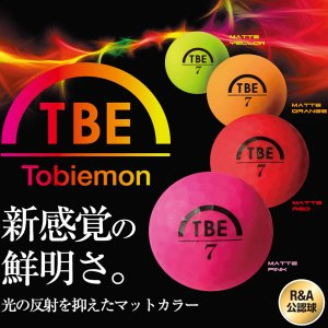 TOBIEMON 飛衛門 とびえもん ゴルフボール 蛍光マット 2ピースボール 1ダース 12球入 公認球|g-zone