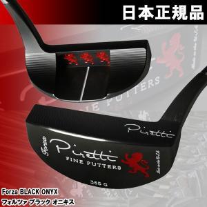 ピレッティ パター フォルツァ ブラックオニキス 33インチ 日本正規品|g-zone