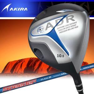 アキラ ゴルフ ADR ドライバー NewSPEEDERテクノロジーADRカーボン 19sbn|g-zone