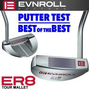 イーブンロール パター ER8 ツアーマレット EVNROLL ベストオブベストパター USAモデル|g-zone