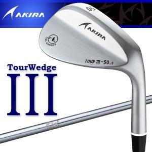 アキラ ゴルフ ツアーウェッジ3 クロムメッキ N.S.PRO950GH シャフト AKIRA TOUR WEDGE III|g-zone