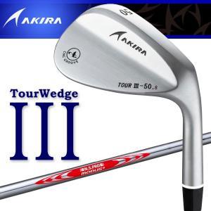 アキラ ゴルフ ツアーウェッジ3 クロムメッキ N.S.PRO MODUS3 シャフト AKIRA TOUR WEDGE III|g-zone