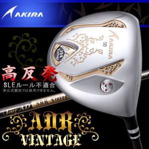 アキラ ゴルフ ADR VINTAGE ドライバー ヴィンテージ 高反発|g-zone