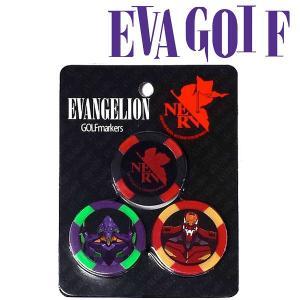 メール便送料無料(1個まで) エヴァンゲリオン ゴルフ マーカー|g-zone