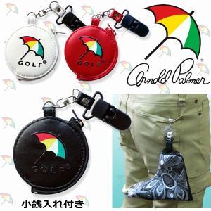 トレードマークとなっている4色傘のマークでお馴染みのアーノルドパーマーは1961年デビュー。 伝説の...