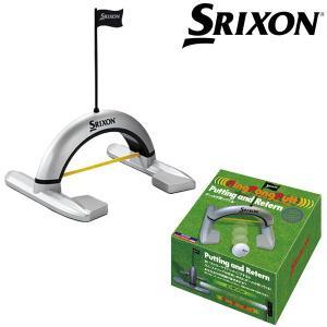 スリクソン ピンポンパット GGF-35206 パター練習器|g-zone