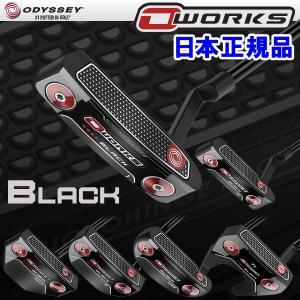 オデッセイ オーワークス ブラック パター 2017モデル 日本仕様 O-WORKS Black|g-zone
