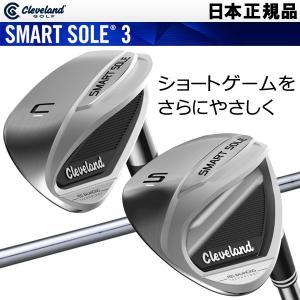 クリーブランド スマートソール3 ウェッジ SMART SOLE3 日本正規品 g-zone