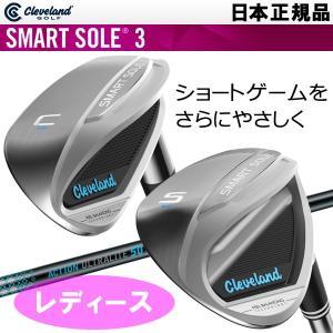 クリーブランド スマートソール3 ウェッジ レディース SMART SOLE3 日本正規品|g-zone