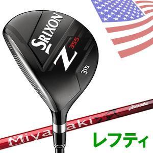 スリクソン Z355 フェアウェイウッド レフティ Miyazaki JINSOKU シャフト USAモデル 日本未発売 19sbn|g-zone