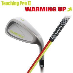 リンクスゴルフ ティーチングプロ2 ウォーミングアップ スイング練習器 19sbn|g-zone