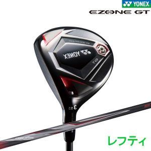 ヨネックス イーゾーン GT フェアウェイウッド レフティ YONEX EZONE GT 2018年モデル g-zone