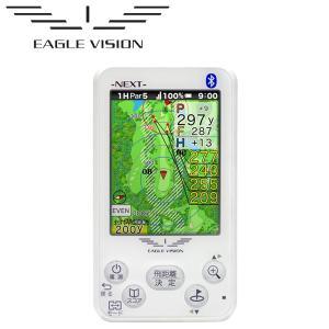イーグルビジョン ネクスト GPSゴルフナビ 2017モデル EV-732 EAGLE VISION NEXT|g-zone
