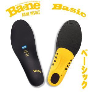【期間限定】 バネインソール ベーシック BN00010 シューズ中敷き Ba2ne BANE In...