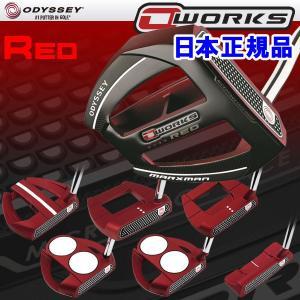 オデッセイ オーワークス レッド パター O-WORKS Red 2018年モデル 日本仕様 19sbn|g-zone