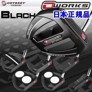オデッセイ オーワークス ブラック パター O-WORKS Black 2018年モデル 日本仕様 19sbn|g-zone
