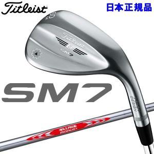 タイトリスト SM7 ボーケイ デザイン スピン ミルド ウェッジ ツアークローム仕上げ 日本仕様 19sbn|g-zone