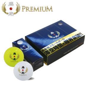 リンクス 飛砲 プレミアム ゴルフボール 1ダース 12球入 高反発 スモール ヘビーボール 2018モデル|g-zone