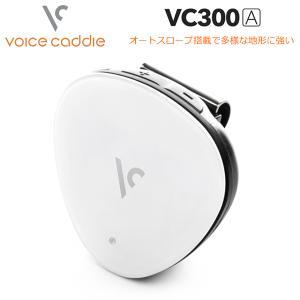 ボイスキャディ 音声スロープ距離測定器 VC300A GPSゴルフナビ 2018年モデル あすつく対応|g-zone