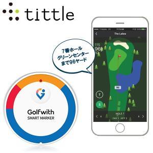 メール便対応 ティトル スマートマーカー ボールマーカー型GPSゴルフナビ|g-zone