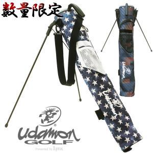 数量限定 ユダマン ゴルフ セルフスタンドバッグ LXSB-XO Udamon GOLF|g-zone
