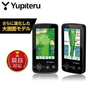 ユピテル ゴルフ GPSゴルフナビ GPS距離測定器 YGN6200|g-zone