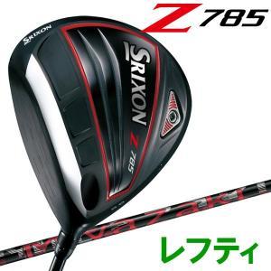 ダンロップ スリクソン Z785 ドライバー レフティ Miyazaki Mahana カーボン 2018モデル|g-zone