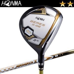ホンマ ゴルフ ベレス S-06 フェアウェイウッド 2Sグレード ARMRQ X 47 シャフト BERES 2018モデル 19sbn|g-zone