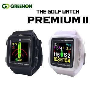 グリーンオン ゴルフ ザ・ゴルフウォッチ プレミアム2  腕時計型GPSゴルフナビ G012|g-zone
