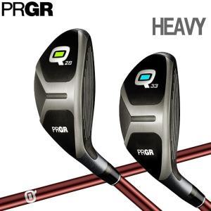PRGR プロギア Q キュー ヘビー ユーティリティ Q28、Q33 日本正規品 2018モデル|g-zone