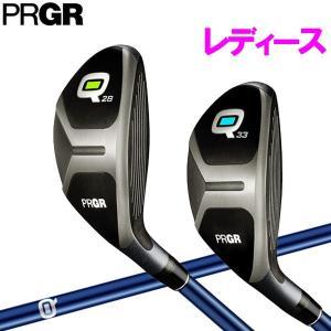 PRGR プロギア Q キュー ユーティリティ レディース Q28、Q33 日本正規品 2018モデル|g-zone