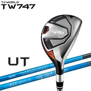 ホンマ ゴルフ TW747 ユーティリティ VIZARD UT-H7 カーボン 2019モデル|g-zone