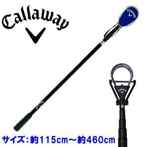キャロウェイ 15フィート ボール レトリバー C10400 ゴルフ アクセサリー USAモデル|g-zone