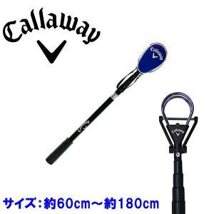 キャロウェイ 6フィート ボール レトリバー C10401 ゴルフ アクセサリー USAモデル|g-zone