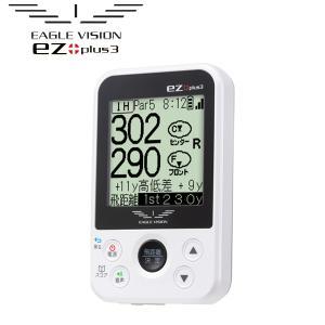 イーグルビジョン イーゼットプラス3 GPSゴルフナビ EV-818 2019年モデル ez plus3|g-zone