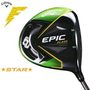 EPIC FLASH STAR 日本仕様 日本正規品  ヘッド体積:460cc、 クラブ長さ:45....