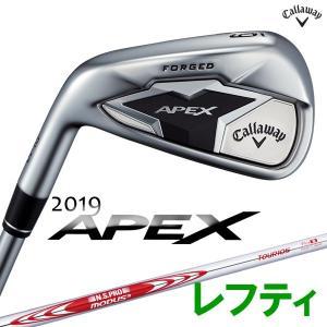 特注対応 キャロウェイ エイペックス アイアン 6本セット レフティ 日本仕様 2019年モデル APEX|g-zone